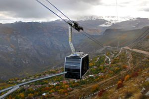 Wing of Tatev