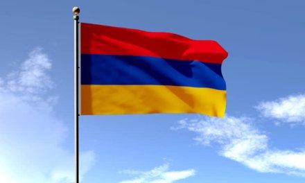 Армянский флаг