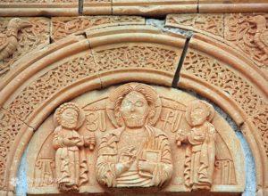Saint Astvatsatsin/ Burtelashen