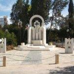 Armenian Genocide memorial in Nicosia, Cyprus - 1990