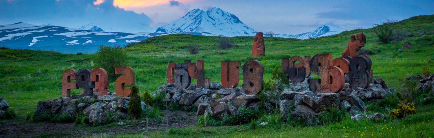 Армянский алфавит Памятник