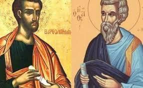 Bartholomew and Thaddeus