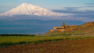 Artaxata (Artashat), Ancient Armenian Cities