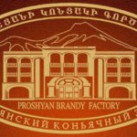 Proshyan Brandy Factory