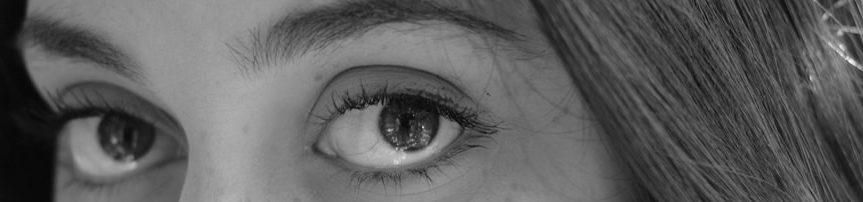 армянские глаза