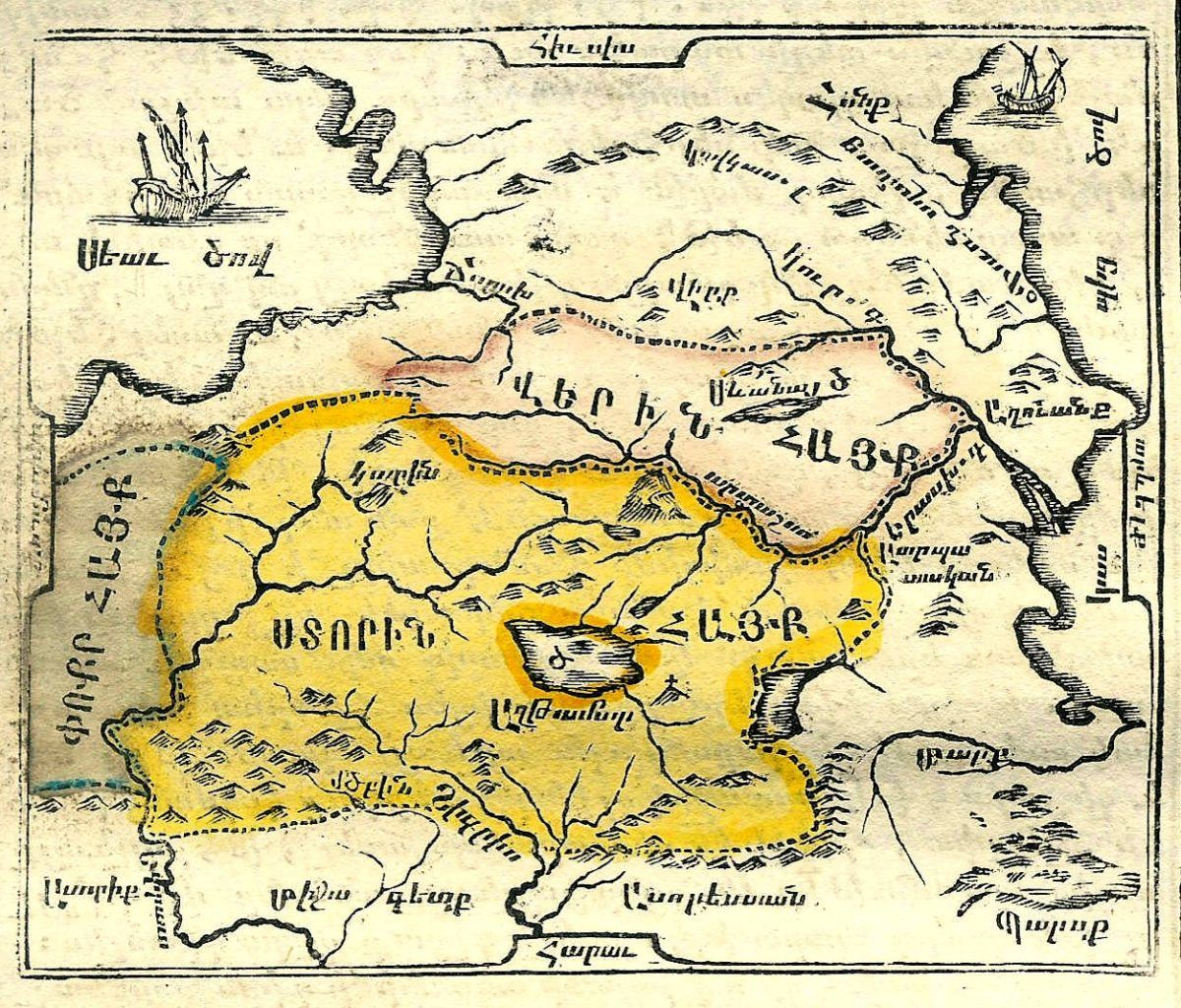 The map of Armenia from the book 'History of Armenia' by Chamchiats, 1784
