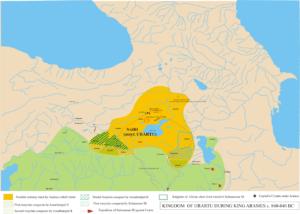 Urartu under Arame
