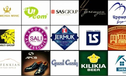 Armenian Brands