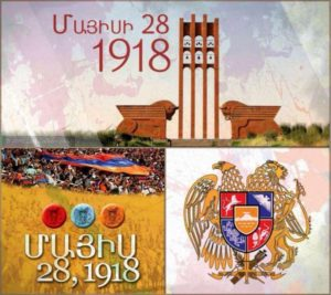 Independent Armenia. May 28