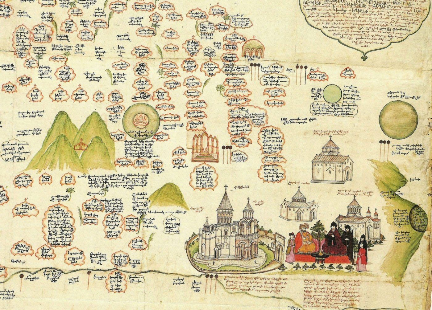 The second oldest Armenian map from 1691 made in in Constantinople. The author is a famous Armenian scholar and politician Eremia Cheleby Keomurjian. (Armenian maps)