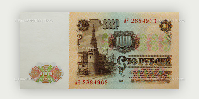 100 ruble bank note of 1961
