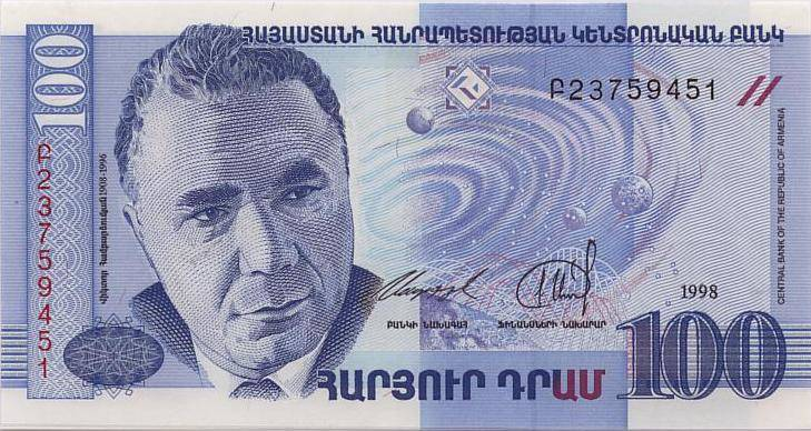 100-dram banknote featuring Viktor Hambardzumyan, famous armenian scientist, astronomer