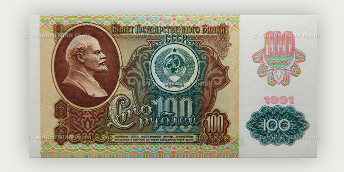 100 ruble bank note of 1991