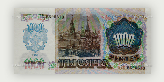 1000 ruble bank note of 1992