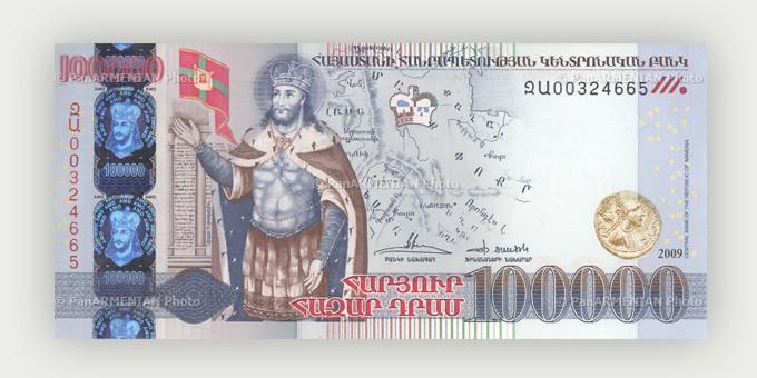100000-dram bank note featuring King Abgar V