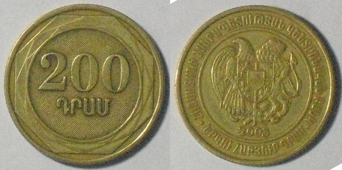 200 dram
