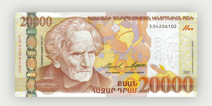 20000-dram bank note featuring artist Martiros Saryan and a fragment of 'Armenia' scenery