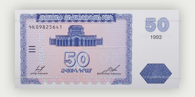 50-dram bank notes of 1993 featuring the History Museum in Yerevan and parliament building