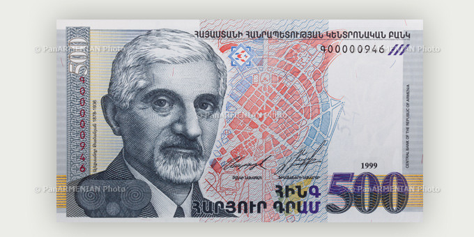500-dram bank note featuring architect Alexander Tamanyan and government building