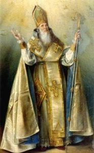 St Grigor Lusavorich