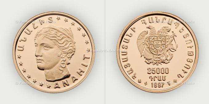 Pagan goddess Anahit-dedicated gold coin