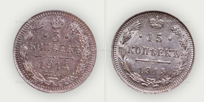 Russian Empire copper coins