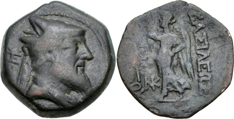 The coin of King Xerxes of Armenian (220 BC)