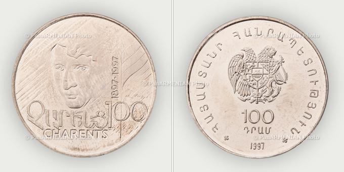 Yeghishe Charents jubilee coin