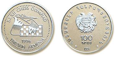 a commemorative coin