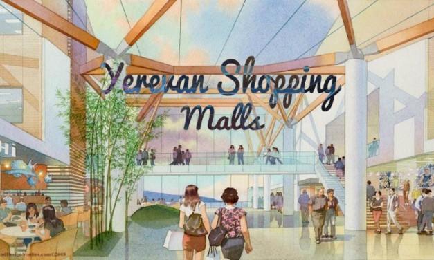 Yerevan Shopping Malls
