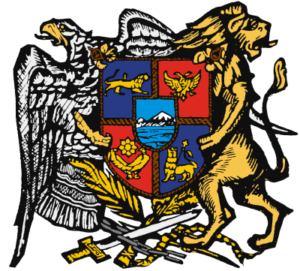Coat of arms of the 1st Republic of Armenia