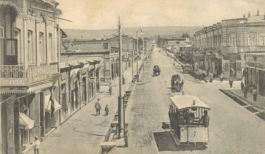 yerevan history