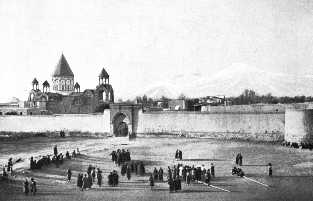 Holy Mother of Echmiadzin (20th century)