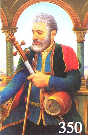 naghash hovnatan