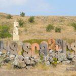 Alphabet monument